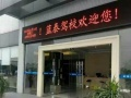 泸州蓝泰驾校王教练 常年招收c1学员