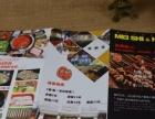 菜谱定制 菜单 宣传单 海报 水牌餐饮VI文化创意