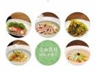 加入会员尊享福州仓山凯悦五星级酒店2人用餐五折优惠