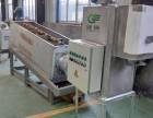 专业的污水处理设备厂家 山东领旗生产叠螺污泥脱水机多年