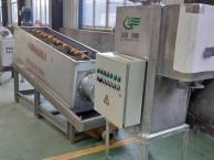 山东领旗环保科技有限公司长年制作销售叠螺污泥脱水机