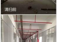 新街口附近开荒保洁西城区专业办公楼开荒北京开荒保洁怎样收费