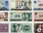 大连回收生肖邮票大版,大连收购邮票价格钱币价格纸币价格