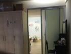 开发区金色华庭 1室1厅 精装修 主卧