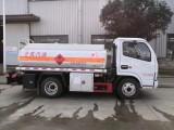 蓝牌加油车 5吨8吨加油车 10吨油罐车低价出售