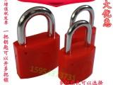 供应通用物业专用铜锁 磁感密码锁 一次性防盗铅封锁 钢丝封条