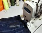 江干区笕桥专业改衣工作室