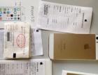 自己用的苹果手机出售,无拆修,无进水,有发票和购买凭证,价格可以