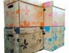 沈阳优质3层5层纸箱包装箱批发定做
