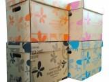 男女鞋盒礼品盒饰品包装盒搬家纸箱批发