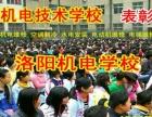 芜湖电工家电制冷空调电动机维修培训淮北铜陵宣城