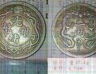 云南昆明有收购银币,铜币的买家吗