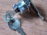 海珠区开锁电话,丽景花园上门开锁,开保险柜锁