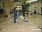 大兴康庄保洁公司 兴业大街保洁 兴盛街保洁 石材养护