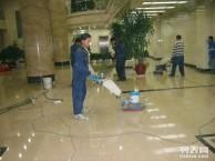 地毯清洗 擦玻璃 大理石翻新 洗沙发
