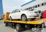 武汉拖车道路救援,搭电,补胎,送油,拖车