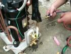 儋州家电维修热线