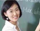 青岛英语培训成人自学英语有哪些个好方法?