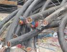 东莞电缆线回收二手旧电缆高价收购