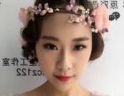 化妆教学化妆培训新娘妆欧式妆教学
