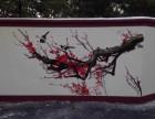 杭州福红粉刷公司