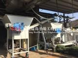 陕西污泥干燥机 污泥专用桨叶干燥机价格多少钱
