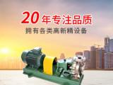 沈阳氟塑料管道泵批发价格
