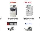 长期高价回收复印机打印机针式打印机