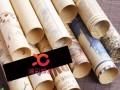 复古牛皮纸双面印刷DIY礼品包装纸怀旧壁纸报纸鲜花束包书纸张