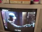 个人家用海尔电视