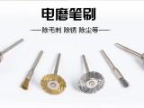 铜丝刷钢丝刷木雕根雕去毛刺核雕金属模具抛光打磨头电磨雕刻配件