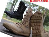 cqb超轻07作战靴秋冬男轻型透气特种兵