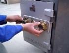 Deli/得力保险柜售后服务天心开锁公司开锁换锁
