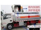 5吨油罐车带手续的多少钱(包上牌)1年1万公里3.5万