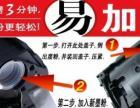 惠普HP1005MF打印机2612A硒鼓 墨粉 hp10...