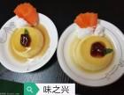 请问哪个地方有培训港式甜品技术的呢