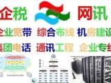 北京朝阳区安宽带朝阳区企业宽带安装写字楼大厦安宽带