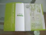 上海印刷 畫冊印刷 樓書印刷 海報印刷 上海印刷廠