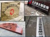 南宁纪念册,名片,宣传单,折页,画册定制