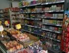 兴宁东沟岭生活超市亏本转让