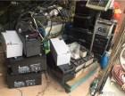 江门机床电池回收 江门电信电池回收 江门叉车电池回收