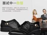 春季秋款商务正装皮鞋男士真皮商务正装皮鞋 男士皮鞋 真皮皮鞋