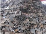 北京廢品上門收廢品廢鐵鋁合金家電空調收冰箱洗衣機線纜廢品回收