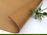 175-450进口/国产牛卡打样纸拎袋纸