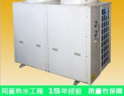 东莞寮步常平空气能热水器安装公司24小时热线专线电话