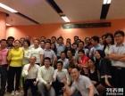 东莞学MBA企业管理培训,报名条件是什么?