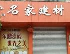 连南县顺德大道A12号 商1业街卖场 108平米
