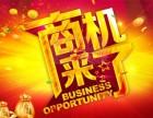 上海创业菜鸟白手起家半年净入10万元,原来是加盟了这个项目!