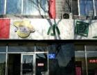 龙江 龙江县龙江镇信谊路156 商业街卖场 88平米