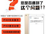 郑州经济开发区ipad维修电池不耐用推荐靠谱维修店